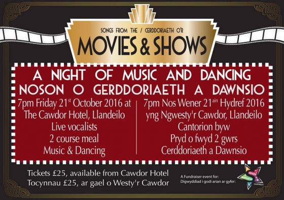 Songs from the Movies and Shows – Fundraising evening