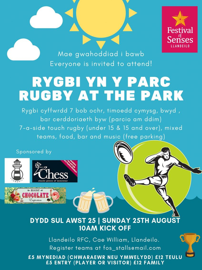 Rugby in the Park – Fundraiser 25th August